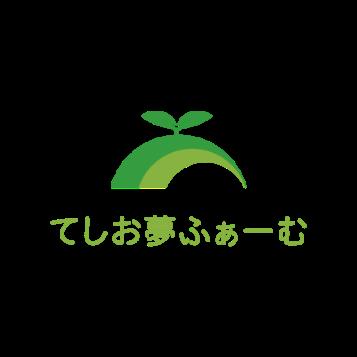 株式会社てしお夢ふぁーむロゴ